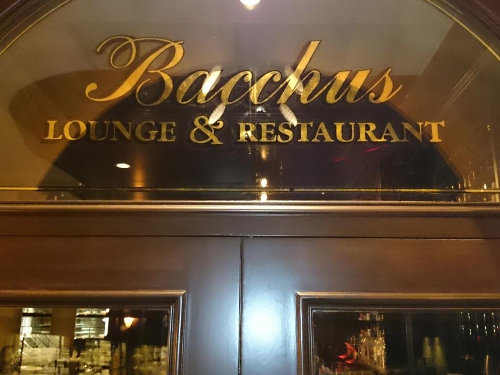 bacchus-restaurant-exterior-sign.jpg