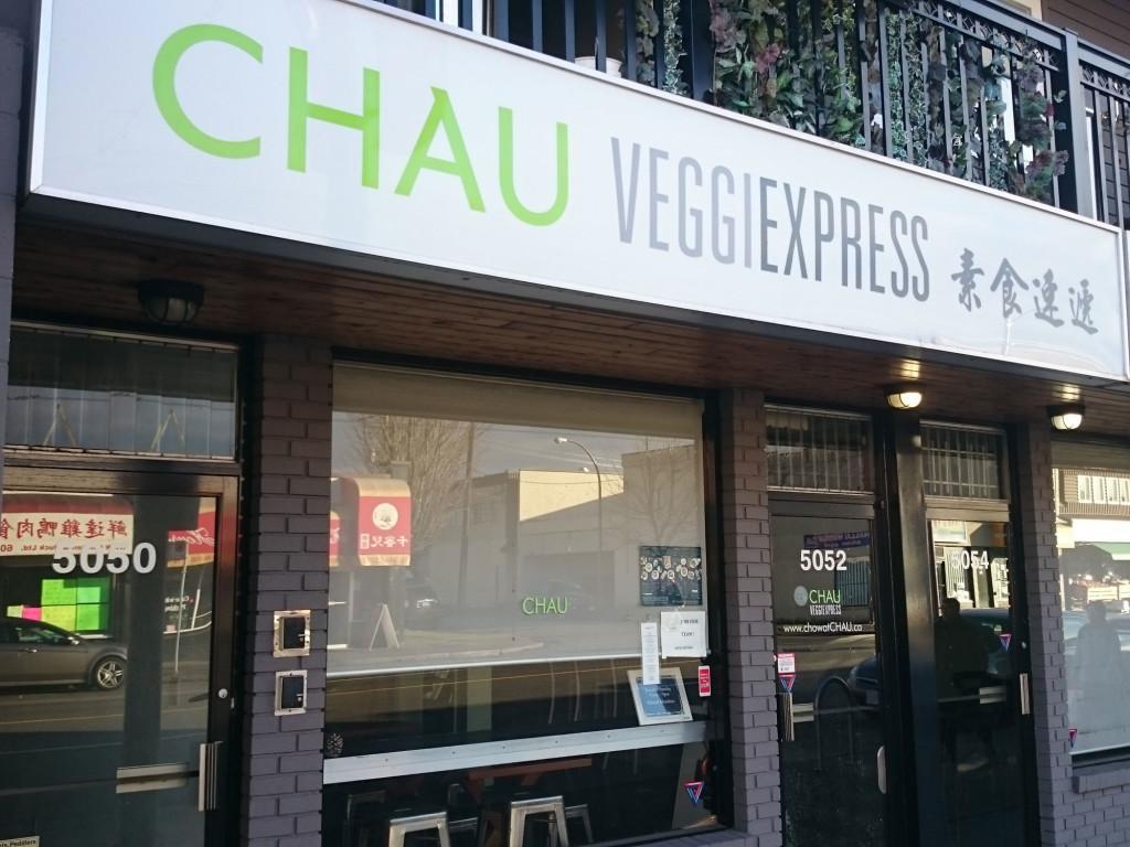 Chau VeggiExpress Exterior