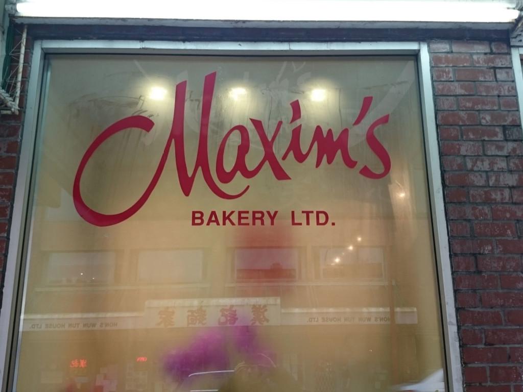 Maxim's Bakery Chinatown Exterior