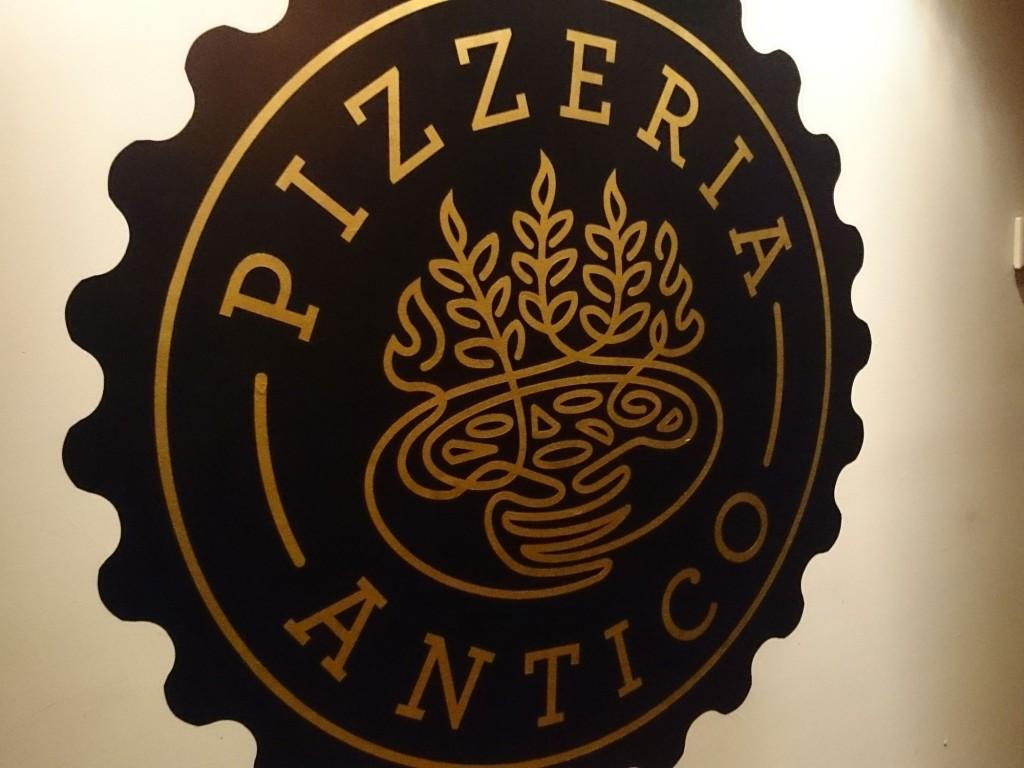 Pizzeria Antico