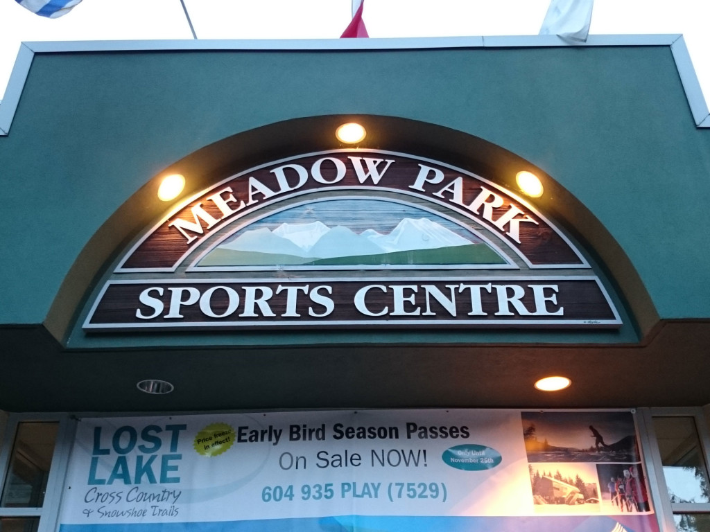 Meadow Park Sports Centre Whistler Exterior
